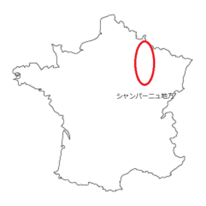 シャンパーニュ地方